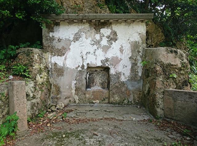 尚布里王子 並 うなざら之墓の写真