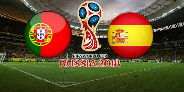 مشاهدة مباراة اسبانيا والبرتغال