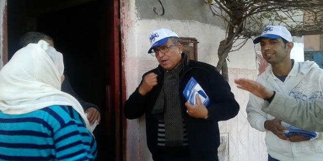 نكسة لحزب البام .. 23 عضو بجماعة الكارة يصوتون على إقالة الرئيس محمد مكرم