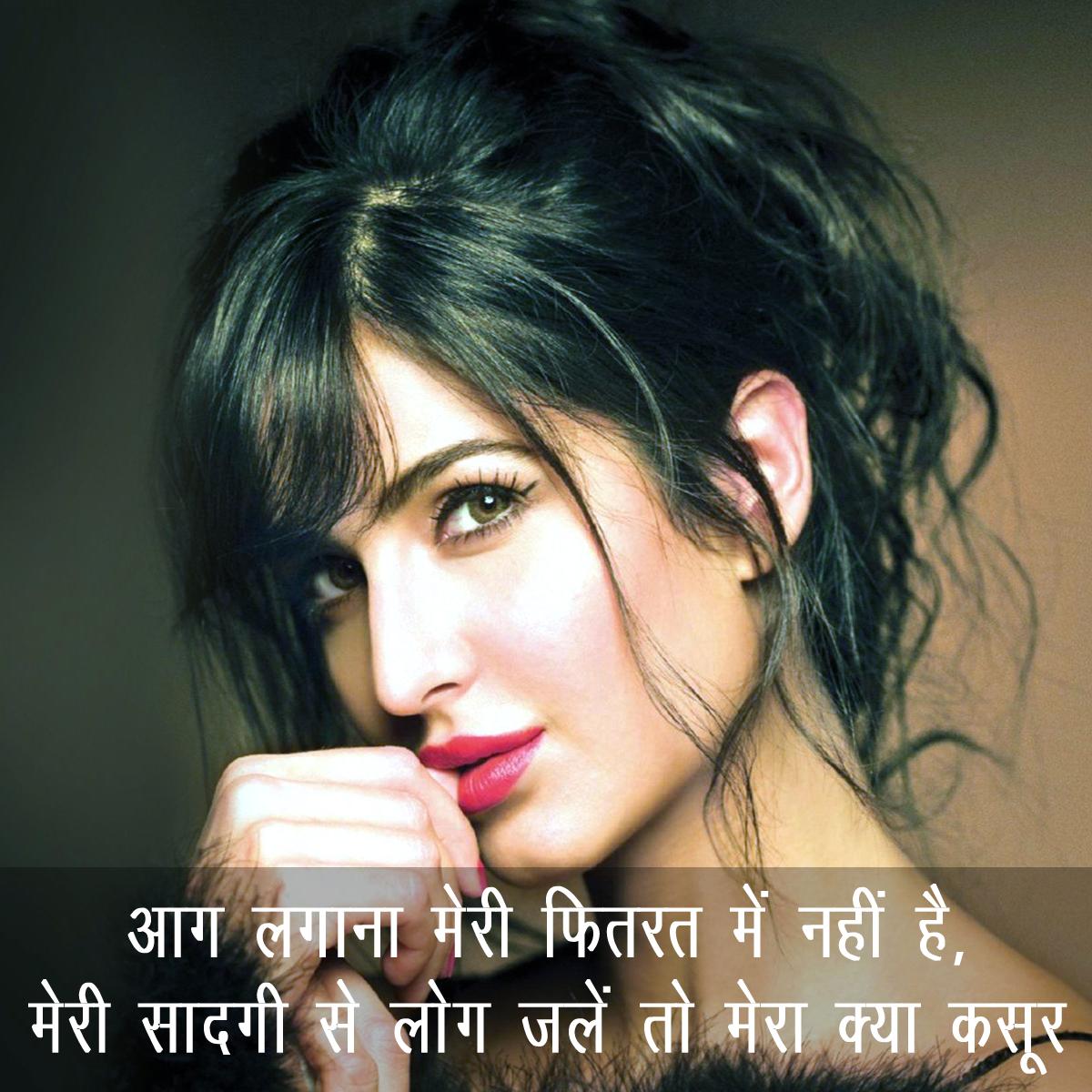 Whatsapp Status In Hindi Shayari | Whatsapp Status In Hindi Attitude