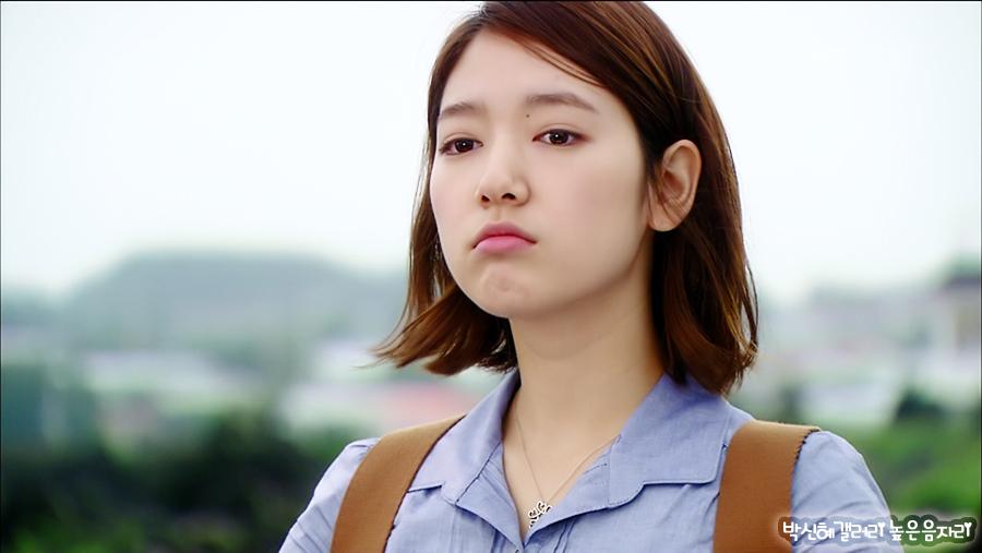 Geun suk shin hye dating service 10