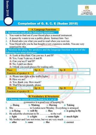 امتحان السودان لغة انجليزية للصف الثالث الثانوى2018