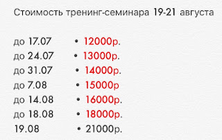 http://www.slavaperunov.org/ts