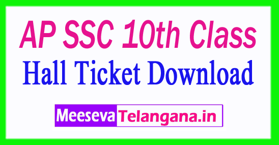 AP SSC 10th Class Hall Ticket Download