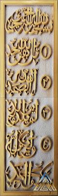 kaligrafi dibuat dari batu alam putih / batu paras jogja