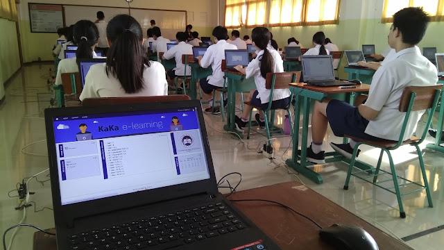 Manfaatkan IT, International Program Terapkan E-Learning