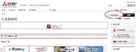 PLC world: 三菱PLC軟體: GX Developer ,GT Works3 ,正版序號申請