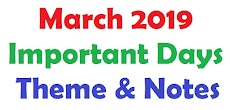 March 2019 National and International Days - Theme and Notes