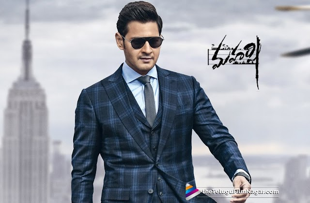 maharshi full movie download 1080p HD online leaked by tamilrokers