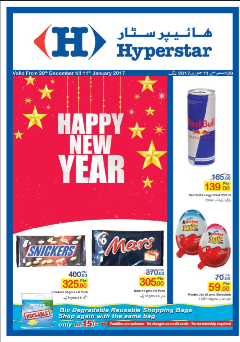 Hyperstar Promotion (29th, Dec - 11th Jan)
