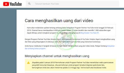 Duh, Peraturan Youtube Makin Ketat 4.000 Jam Tonton Per 12 Bulan. Berlaku 20 Februari 2018