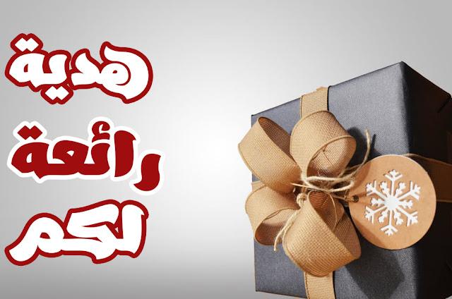 حساب RDP هدية لكم   A great gift for you  