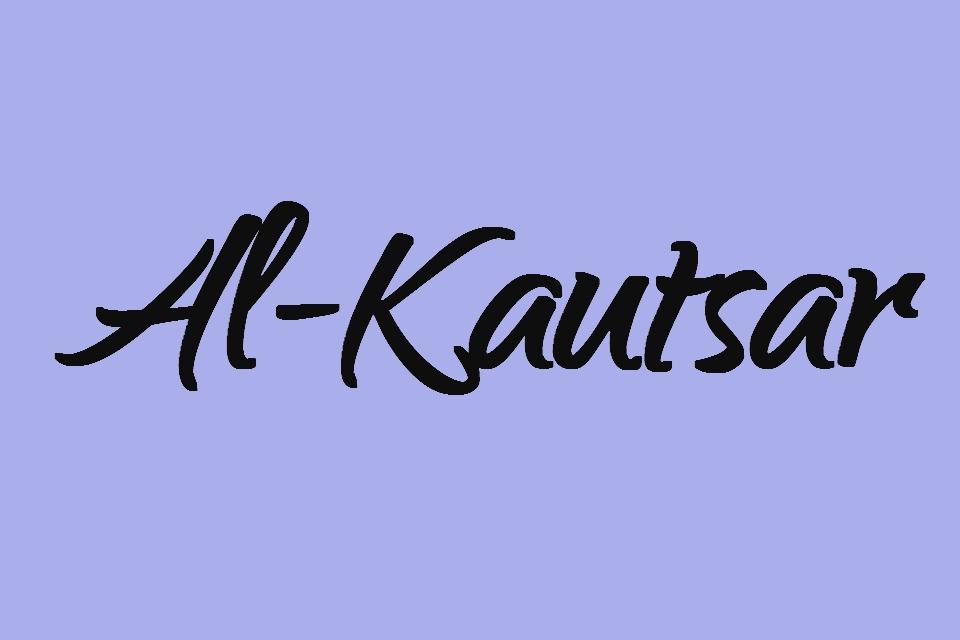 Surat Al Kautsar Latin Full Ayat 1 3 Juz 30 Full