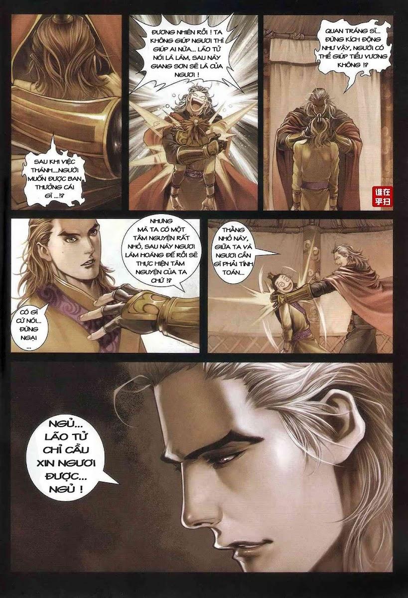 Ôn Thụy An Quần Hiệp Truyện chap 25 trang 8