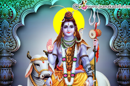 Bests Greetings Under Monday Lord Shiva Good Morning Images Catetory