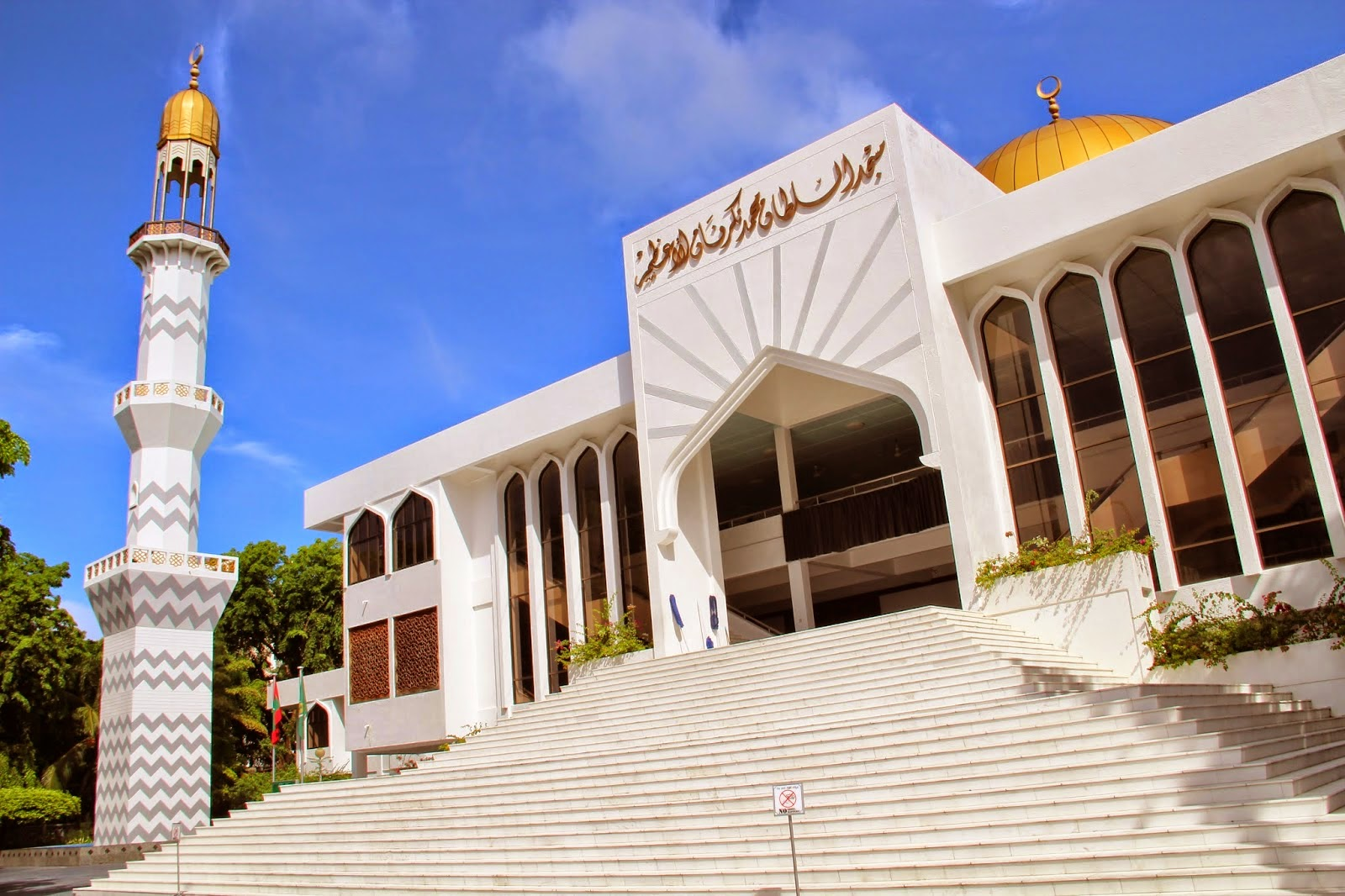 Masjid Mosque Male Maldives