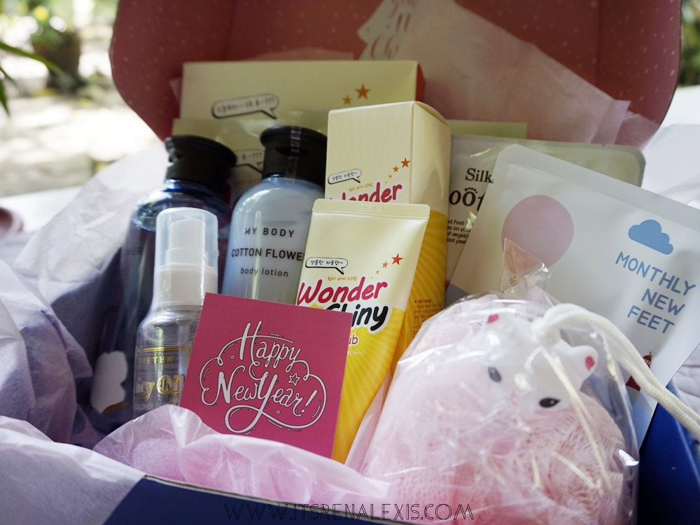 Althea Body Box