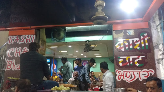 Chat in Varanasi