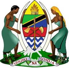 UNITED REPUBLIC OF TANZANIA THROUGH  PUBLIC SERVICE RECRUITMENT SECRETARIAT ANNOUNCED JOB VACANCIES