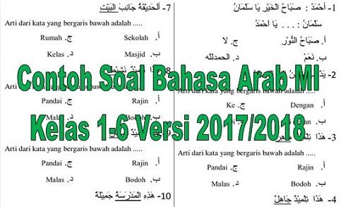 Contoh Soal Bahasa Arab Mi Kelas 1 6 Versi 2017 2018 Ops Sekolah Kita