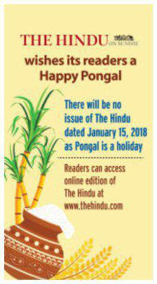 The Hindu - January 2018 epaper pdf download :iascgl com