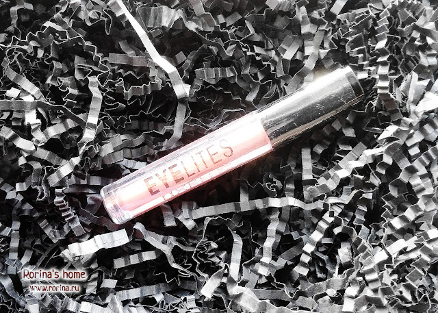 Model Co EyeLites Metallic Eyeshadow