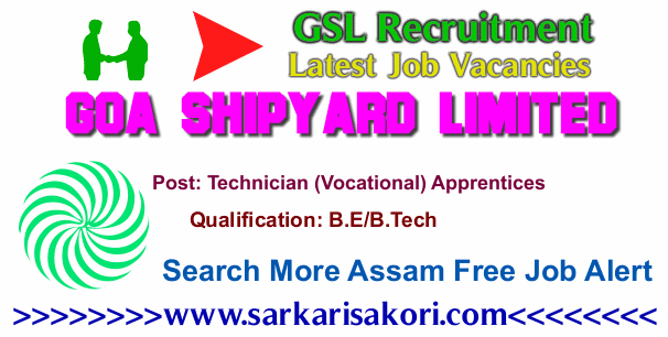 GSL Recruitment 2017 Apprentices Vacancy