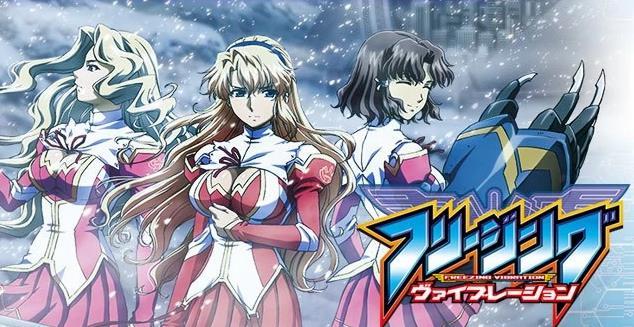 Freezing - Daftar Anime Martial Arts Terbaik dan Terpopuler