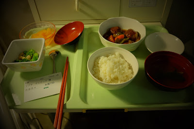 Food at a Tokyo hospital.