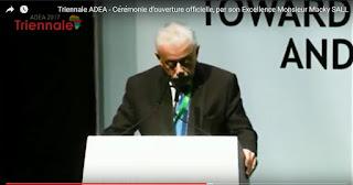 ADEA, دكتور طارق شوقى, كلمة طارق شوقى فى السنغال, وزارة التربية والتعليم, وزير التربية والتعليم,