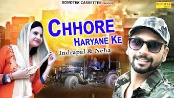 Chhore Haryana Ke – Inderpal – Neha Download