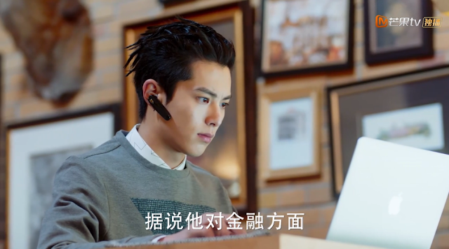 First Episode Recap Meteor Garden 2018 Dylan Wang