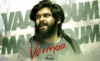 Vaanodum Mannodum Lyric Video | VARMAA | Songs | Bala | Dhruv Vikram