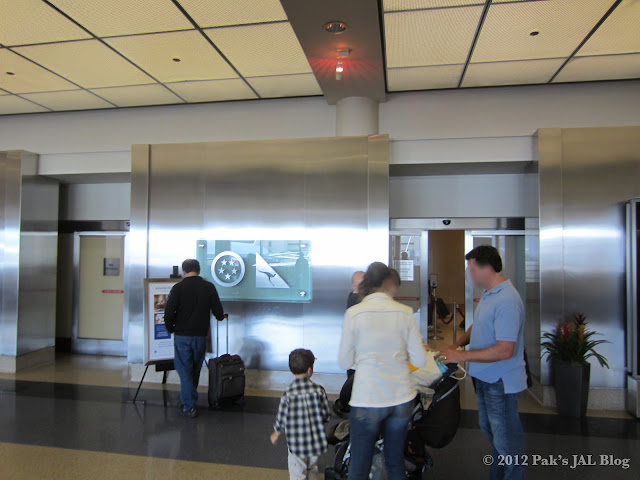 Entrance of American Airline Admirals Club at LAX