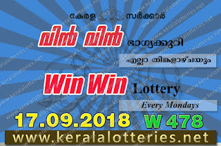 """kerala lottery result 17 9 2018 Win Win W 478"", kerala lottery result 17-09-2018, win win lottery results, kerala lottery result today win win, win win lottery result, kerala lottery result win win today, kerala lottery win win today result, win winkerala lottery result, win win lottery W 478 results 17-9-2018, win win lottery w-478, live win win lottery W-478, 17.9.2018, win win lottery, kerala lottery today result win win, win win lottery (W-478) 17/09/2018, today win win lottery result, win win lottery today result 17-9-2018, win win lottery results today 17 9 2018, kerala lottery result 17.09.2018 win-win lottery w 478, win win lottery, win win lottery today result, win win lottery result yesterday, winwin lottery w-478, win win lottery 17.9.2018 today kerala lottery result win win, kerala lottery results today win win, win win lottery today, today lottery result win win, win win lottery result today, kerala lottery result live, kerala lottery bumper result, kerala lottery result yesterday, kerala lottery result today, kerala online lottery results, kerala lottery draw, kerala lottery results, kerala state lottery today, kerala lottare, kerala lottery result, lottery today, kerala lottery today draw result, kerala lottery online purchase, kerala lottery online buy, buy kerala lottery online, kerala lottery tomorrow prediction lucky winning guessing number, kerala lottery, kl result,  yesterday lottery results, lotteries results, keralalotteries, kerala lottery, keralalotteryresult, kerala lottery result, kerala lottery result live, kerala lottery today, kerala lottery result today, kerala lottery"