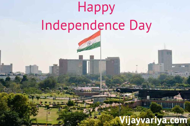 Independent Day Photo