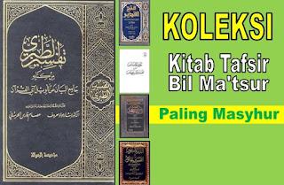 Download Kitab Tafsir Bil Ma'tsur Paling Masyhur