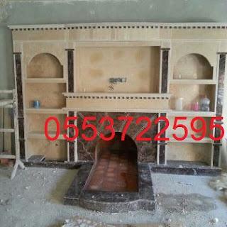 مشبات حجر Ef41c809-296b-4ef0-9764-a7a4027c2171