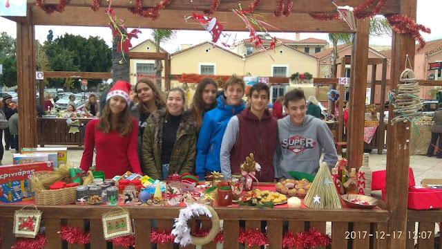 Το 2ο Γυμνάσιο Ναυπλίου συμμετείχε στο Χριστουγεννιάτικο Bazaar του Δήμου Ναυπλιέων
