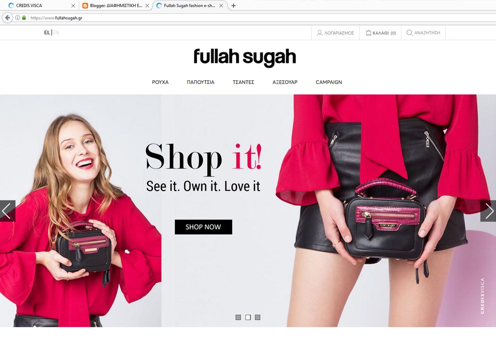 Επαγγελματική Φωτογράφιση Online Look Book για το E-Shop της Fullah Sugah