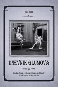 Watch Glumov's Diary Online Free in HD