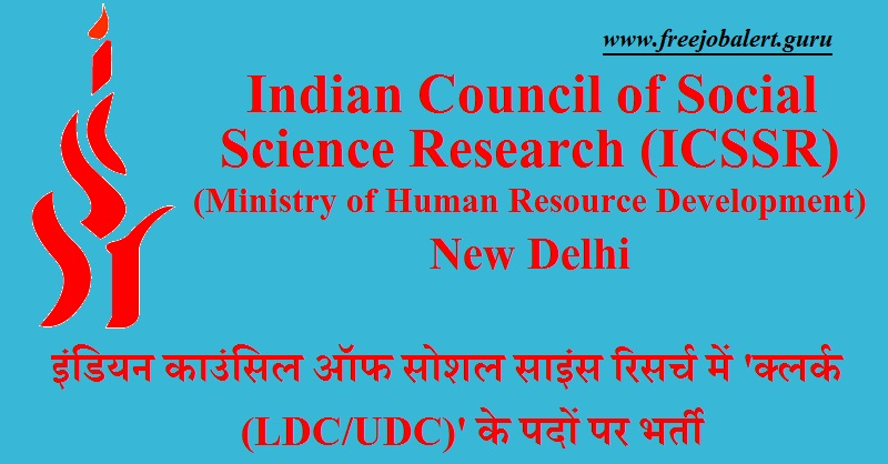 ICSSR Recruitment 2018