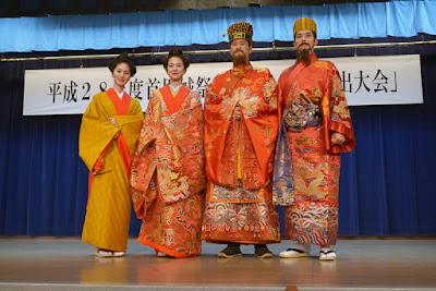 琉球国王・王妃の衣装