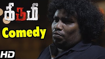Kirumi | Tamil Full Movie Comedy Scenes | Tamil Movie Comedy | Yogi Babu Comedy scenes | Kathir