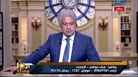 برنامج العاشره مساء حلقة الثلاثاء 14-2-2017 مع وائل الابراشى