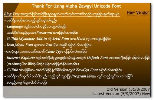 Download free armenian font installer pro, armenian font installer.