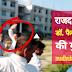 तेजस्वी के विधायक की दबंगई, विडियो बनाने पर युवक का मोबाइल तोड़ा