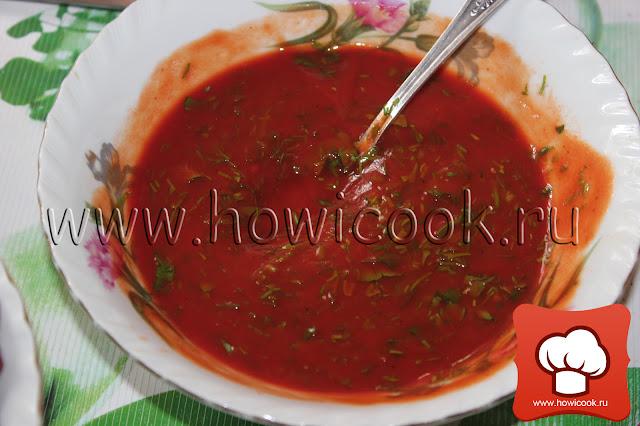 рецепт вкусного кавказского соуса пошаговые фото