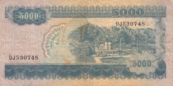 5 ribu rupiah 1968 belakang