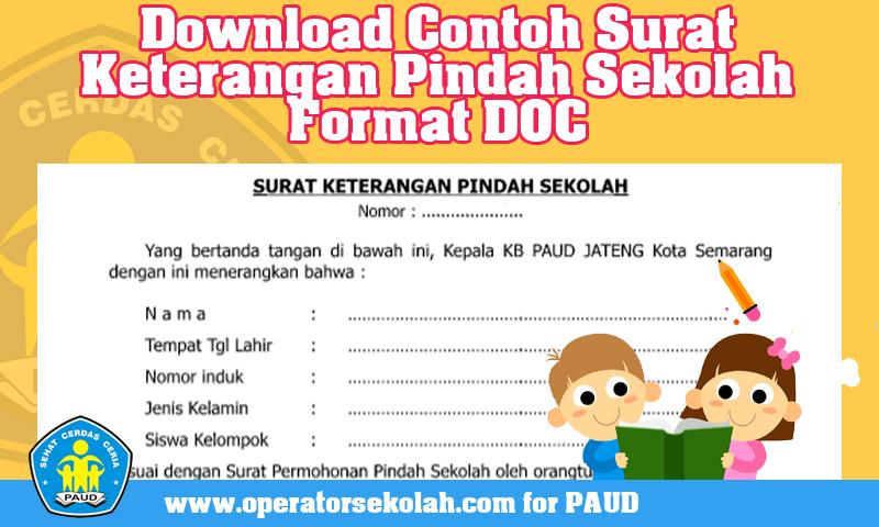 Download Contoh Surat Keterangan Pindah Sekolah Format DOC.jpg